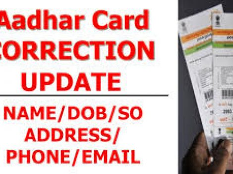 Issue of aadhaar cards in bangalore dating